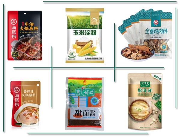 袋装调味品包装机包装样品展示